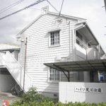 ハイツ夙川公園